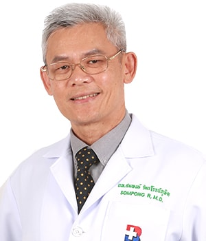 Doctor Sompong